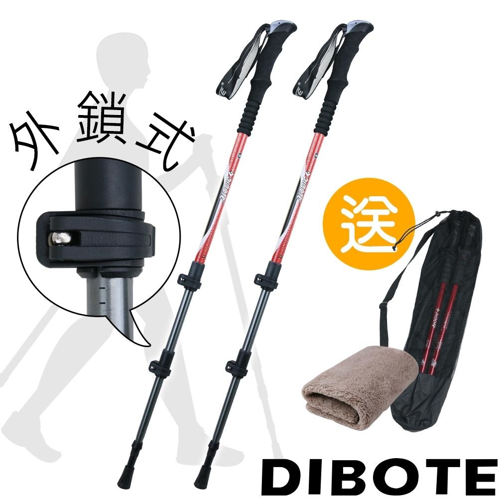 【圓意】DIBOTE 健走杖/行走杖/直柄三節 6061鋁合金/外鎖式 (紅色 2入) N02-111-1《贈送背袋+方巾》