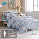 GOLDEN-TIME-晚安熊熊-200織紗精梳棉薄被套床包組(藍-單人)