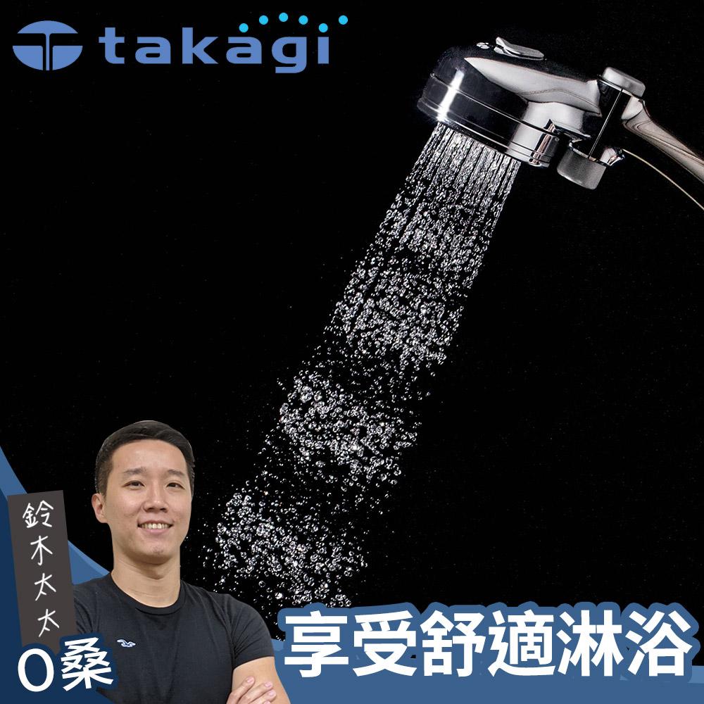 takagi  Air beat 拍打按摩蓮蓬頭-光澤銀