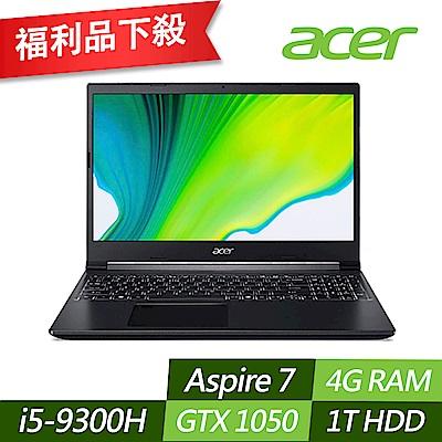 Acer A715-74G-52MV 15吋電競筆電(i5-9300H/GTX 1050/4G/1T HDD/Aspire 7/黑/福利品)