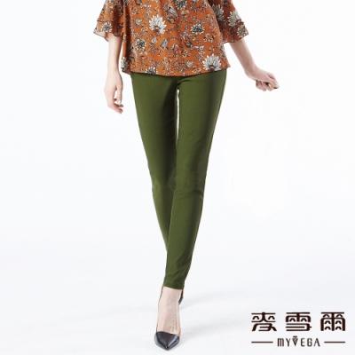 【麥雪爾】時尚百搭簡約彈力緊身長褲-墨綠