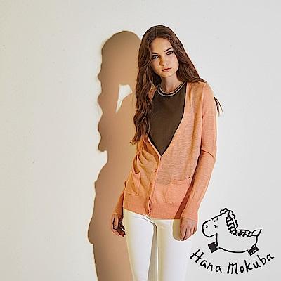 Hana+花木馬 無印簡約系麻料✕天絲長袖針織必備外套-粉橘(共2色)