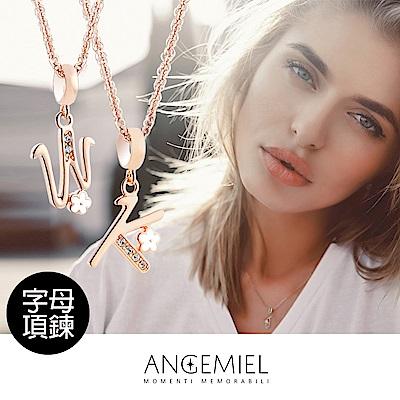 Angemiel 義大利進口 925純銀 字母項鍊(唯美花朵)