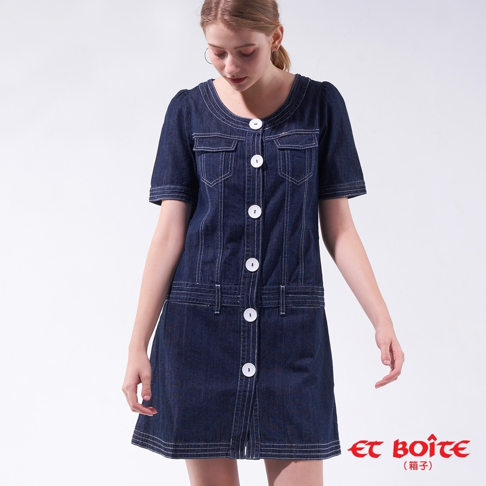 ET BOiTE 箱子 –短袖復古甜美丹寧洋裝