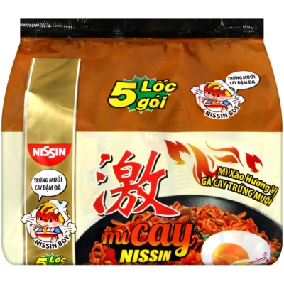 Nissin 鹹蛋黃香辣風味拌麵(71gX5包)