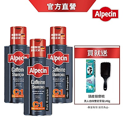 Alpecin 咖啡因洗髮露 250ml (3入組)