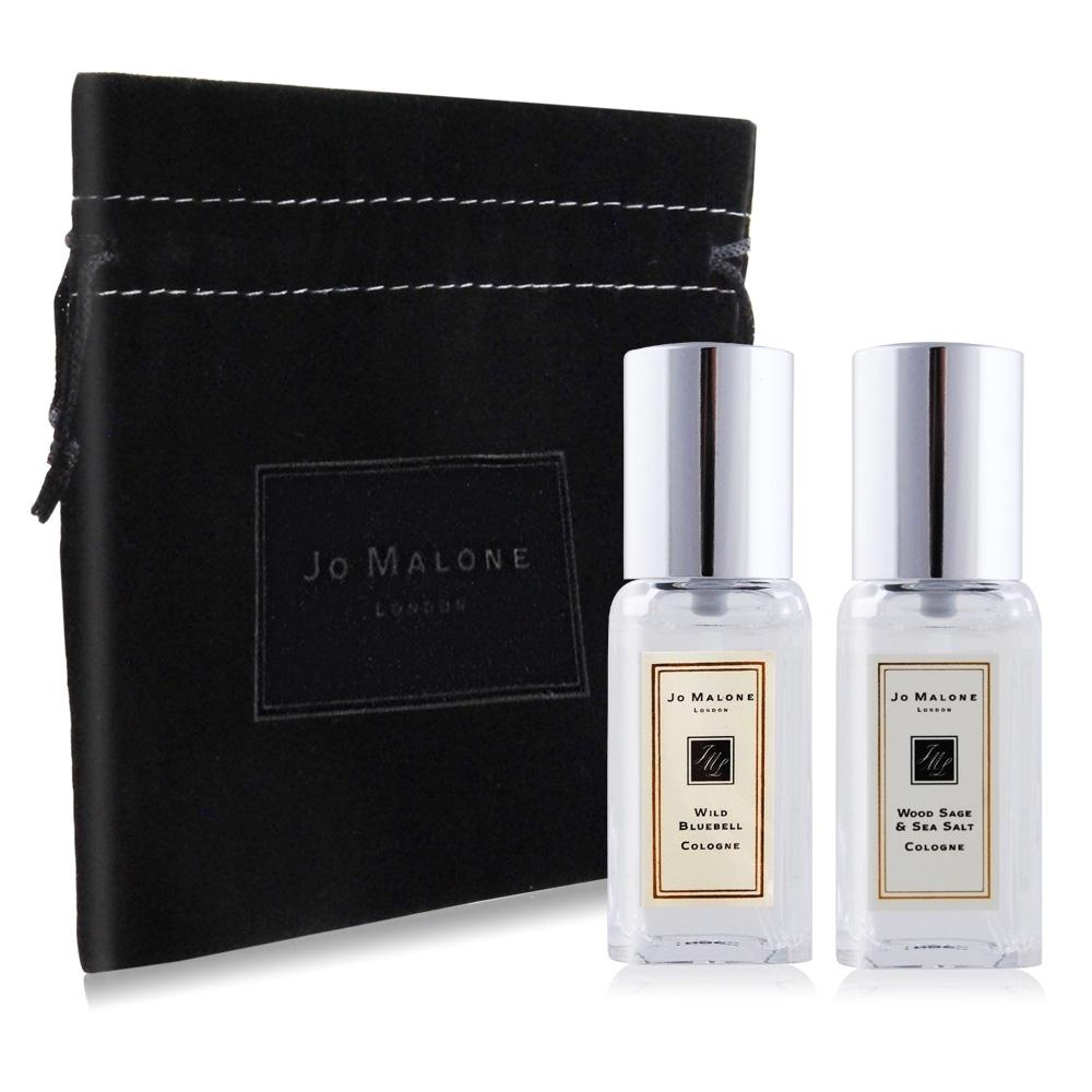 Jo Malone 2入香水9ml送品牌珠寶袋