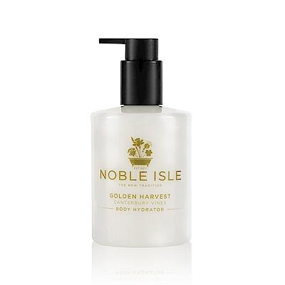 NOBLE ISLE 金色收成身體乳 250ML