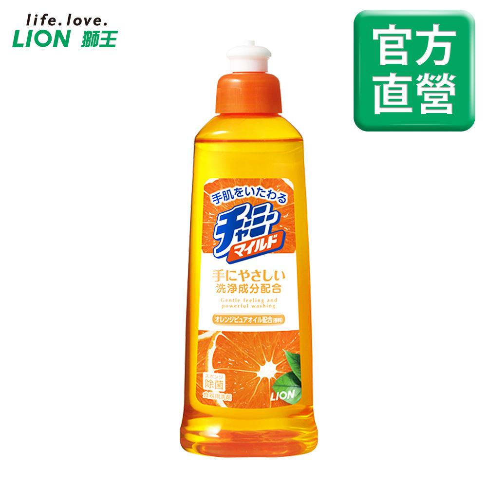 日本獅王LION 媽媽橘萃濃縮洗潔精 260ml
