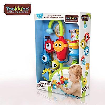 Yookidoo 以色列 洗澡/ 戲水玩具 - 迷藏水龍頭齒輪套組