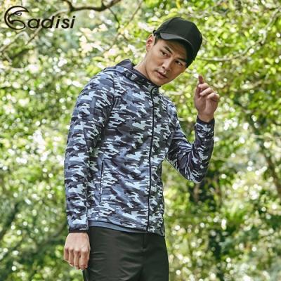 ADISI 男UPF50+防曬連帽外套AJ1911082
