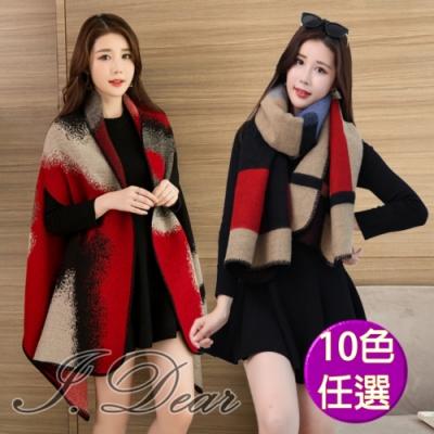I.Dear-歐美時尚花朵格紋帶袖口雙面穿圍巾披肩斗篷(10色)