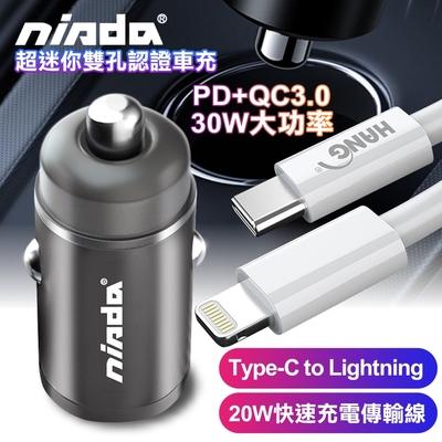 NISDA CA-302DQ PD+QC3.0雙孔認證車充30W+HANG Type-C to Lightning 20W快速充電傳輸線-鐵灰