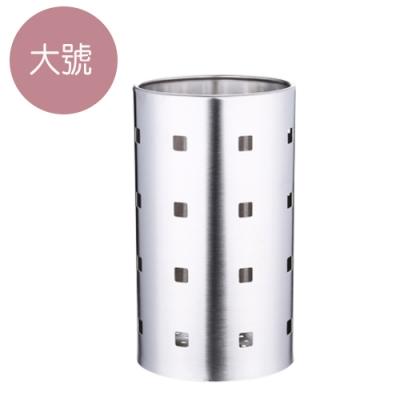PUSH!餐具用品不銹鋼筷子籠瀝水筒架加厚筷子收納筒大號1入E145