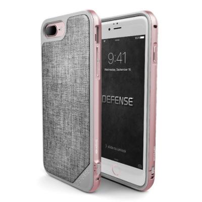 X-doria iPhone SE2 / 8 / 7 刀鋒奢華系列編織布紋保護殼 - 玫瑰金
