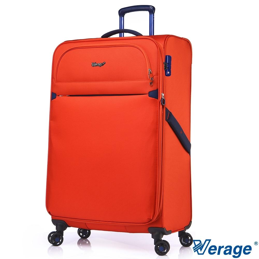 Verage ~維麗杰 28吋 城市經典系列旅行箱(橘)