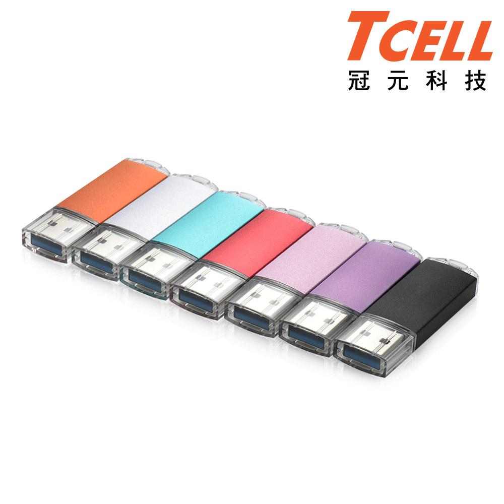 TCELL冠元 客製化隨身碟 USB2.0 32GB 100隻(環保盒裝)