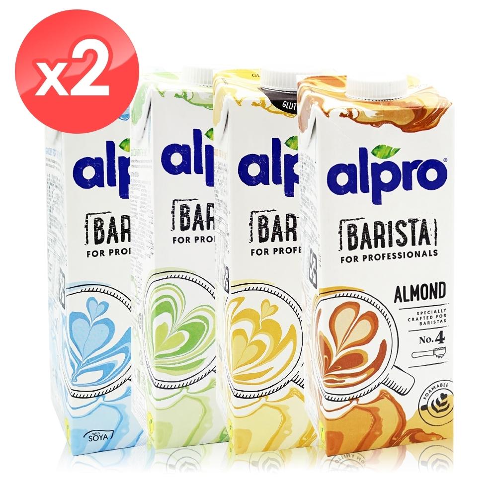 【ALPRO】職人杏仁奶/職人燕麥奶/職人豆奶/職人椰奶 咖啡師系列