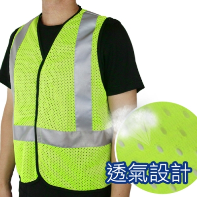 CARBUFF 安全反光背心/3M Scotchlite 透氣型(螢光黃 2入)MH-10714