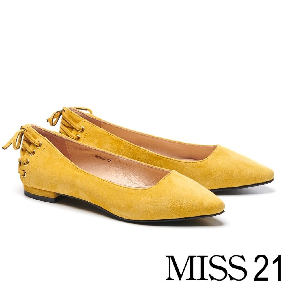 跟鞋 MISS 21 簡約復古後綁帶造型羊麂皮尖頭低跟鞋-黃