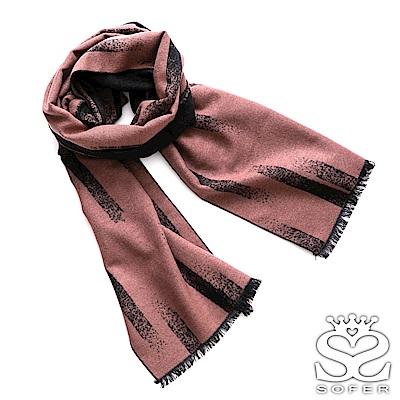 SOFER 暈染條紋100%蠶絲圍巾 - 駝