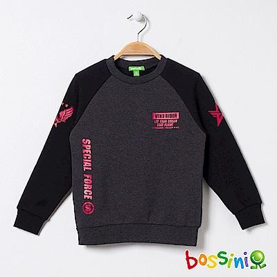 bossini男童-長袖圓領上衣03灰
