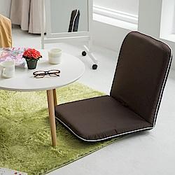 輕日系和室椅-4段式可調