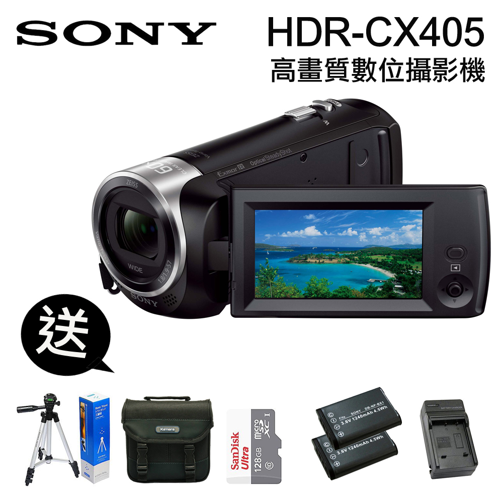 SONY HDR-CX405 高畫質數位攝影機 (中文平輸) product image 1