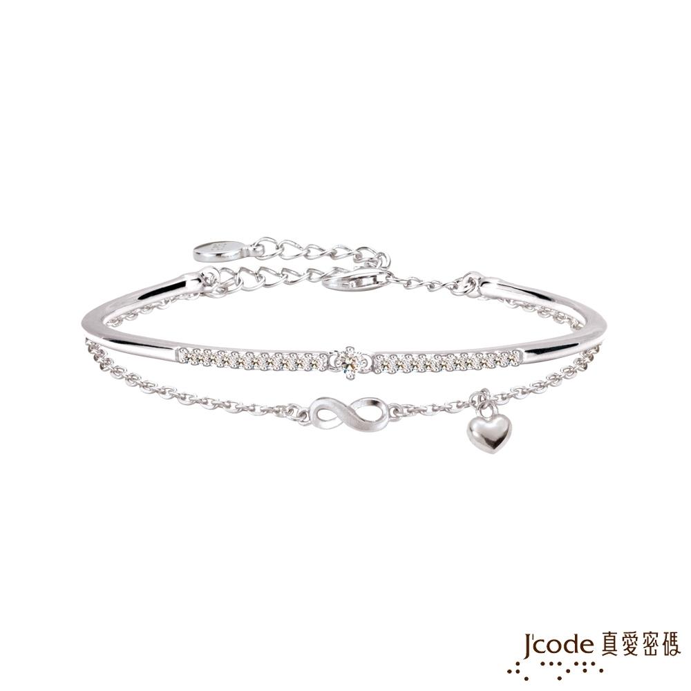 J'code真愛密碼銀飾 分享愛純銀手環-雙鍊款