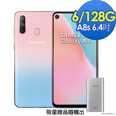 Samsung Galaxy A8s(6G/128G) 6.4吋八核三鏡頭蜜桃蘇打粉