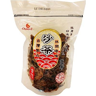 巧益 非基改沙茶豆干 (350g)