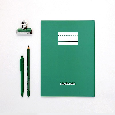2NUL 語言學習筆記本V3-B5-冬青綠