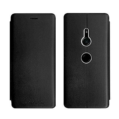 Metal-Slim Sony Xperia XZ3 彈力皮紋磁吸TPU皮套