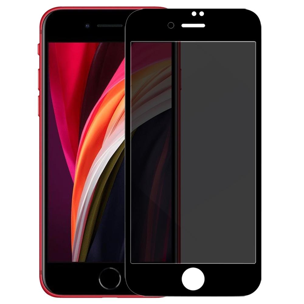 Metal-Slim Apple iPhone SE(第二代) 2020 新款防窺全滿版鋼化玻璃貼