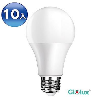 Glolux 北美品牌8W超高亮度LED燈泡10入-白光