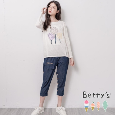 betty's貝蒂思 圓領前刺繡質感T-shirt(白色)
