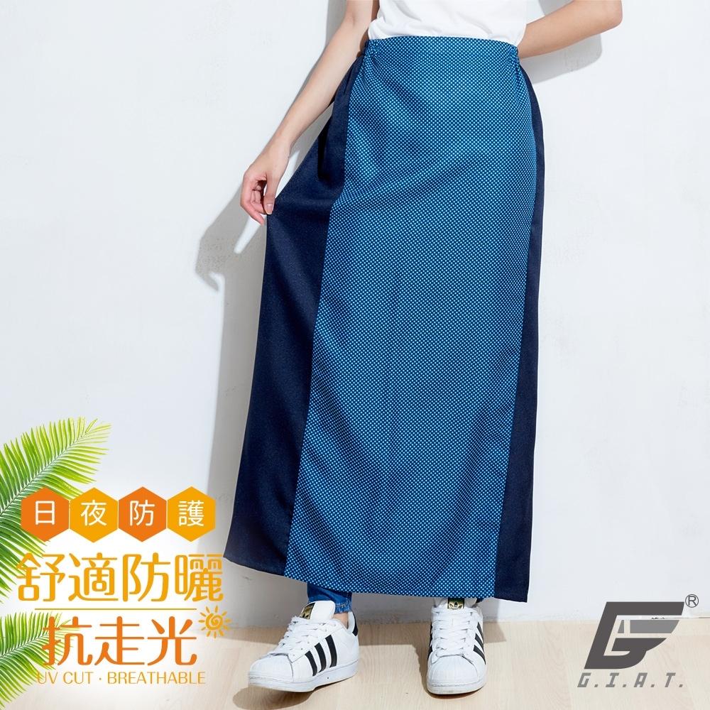 GIAT豔陽對策拼色抗陽防曬裙(B/點點拼接款/綠點)