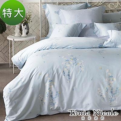 Tonia Nicole東妮寢飾 沐夏杏語環保印染100%精梳棉兩用被床包組(特大)