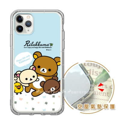 SAN-X授權 拉拉熊 iPhone 11 Pro Max 6.5吋 彩繪空壓手機殼(淺藍撒嬌)