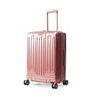 DF travel - 享受LIFE即刻出發20吋髮絲紋行李箱