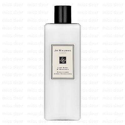 *JO MALONE 青檸羅勒葉與柑橘護髮素250ml
