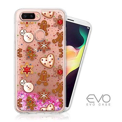 EVO CASE OPPO R11s 耶誕特輯閃粉亮片流沙手機軟殼 - 歡樂薑餅人