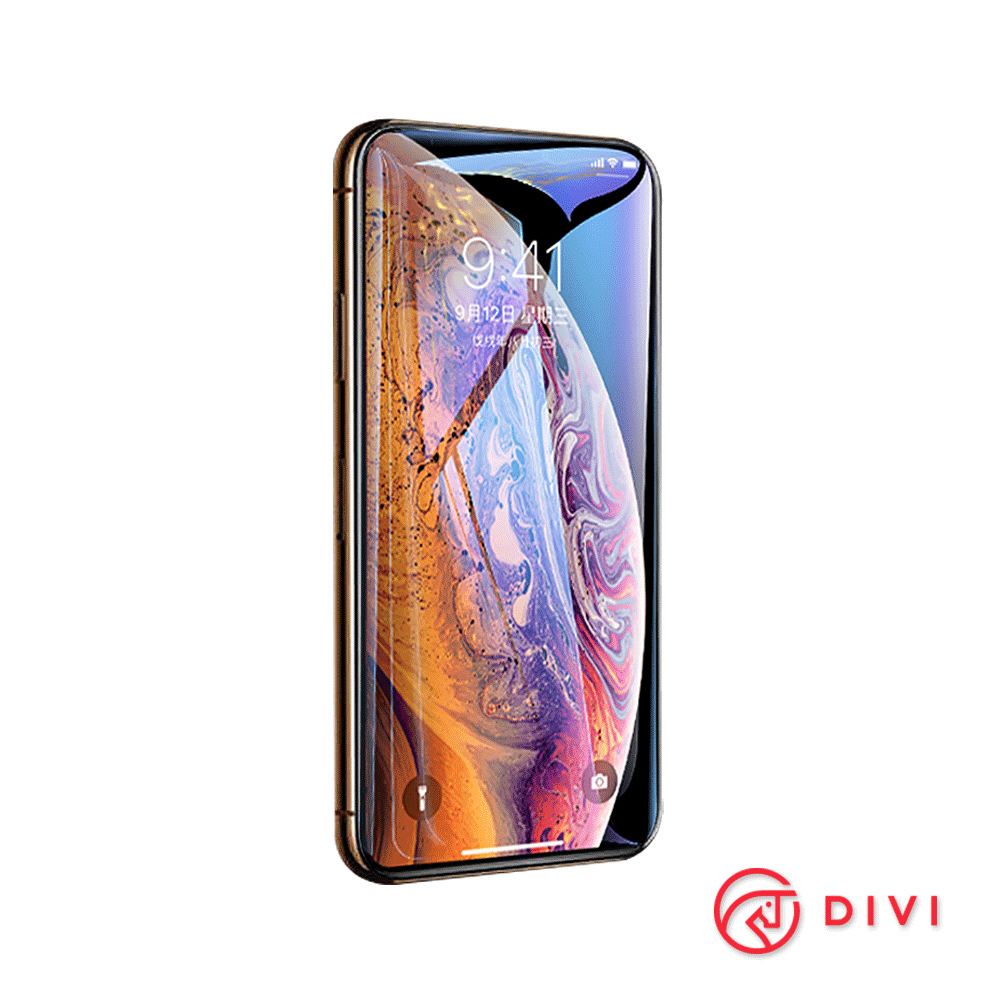 DIVI iPhone Xs Max 9H全曲面鋼化膜手機保護貼