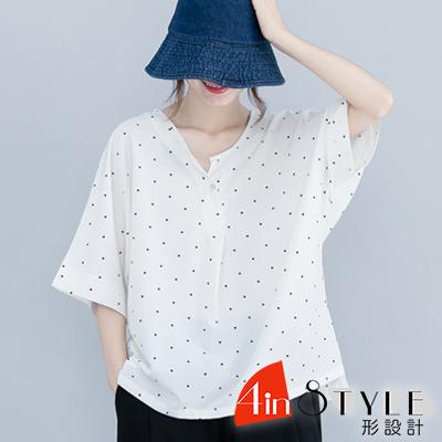 小清新圓領點點印花寬鬆襯衫 (共二色)-4inSTYLE形設計