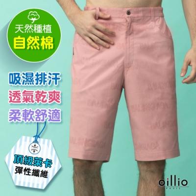 oillio歐洲貴族 男裝 舒適透氣休閒短褲 萊卡彈力 質感細膩印花 紅色