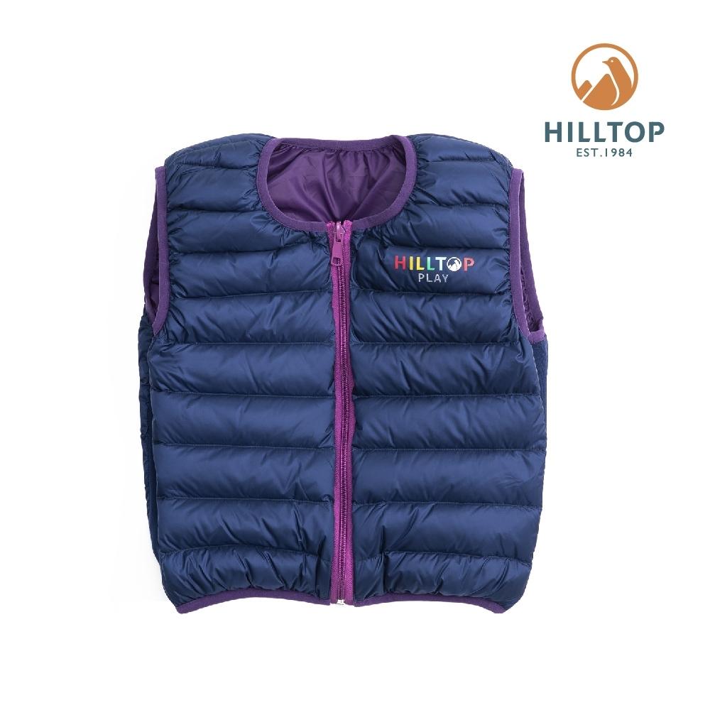 【hilltop山頂鳥】童款超潑水保暖蓄熱羽絨雙面穿內背心F25CF6紫藍
