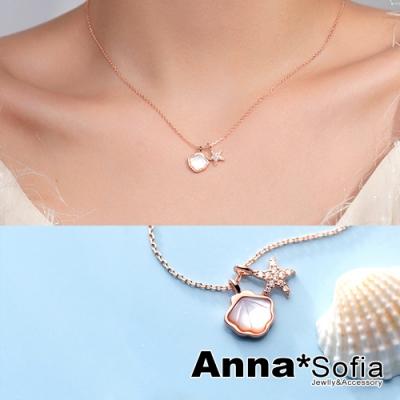 【3件5折】AnnaSofia 迷你海星貝殼 925純銀鎖骨鍊項鍊(玫瑰金系)