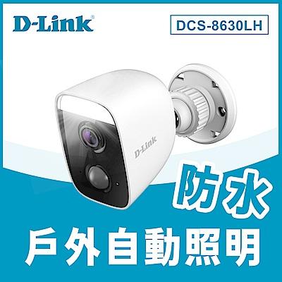 D-Link 友訊 DCS-8630LH Full HD 108