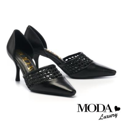 高跟鞋 MODA Luxury 氣質簡約大人感編織側簍空尖頭高跟鞋-黑