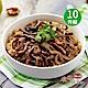 呷七碗 傳統古早味油飯(550gx10組) product thumbnail 1